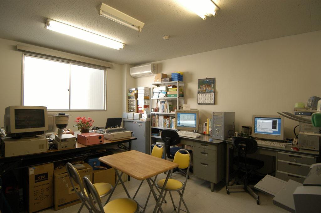 ピンクボックスコンピューター システム開発 ソフト開発室