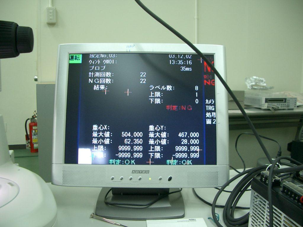 ピンクボックスコンピューター 画像検査装置