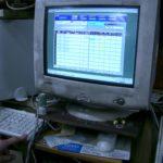 検査機上位システム