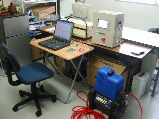 ピンクボックスコンピューター 検査機