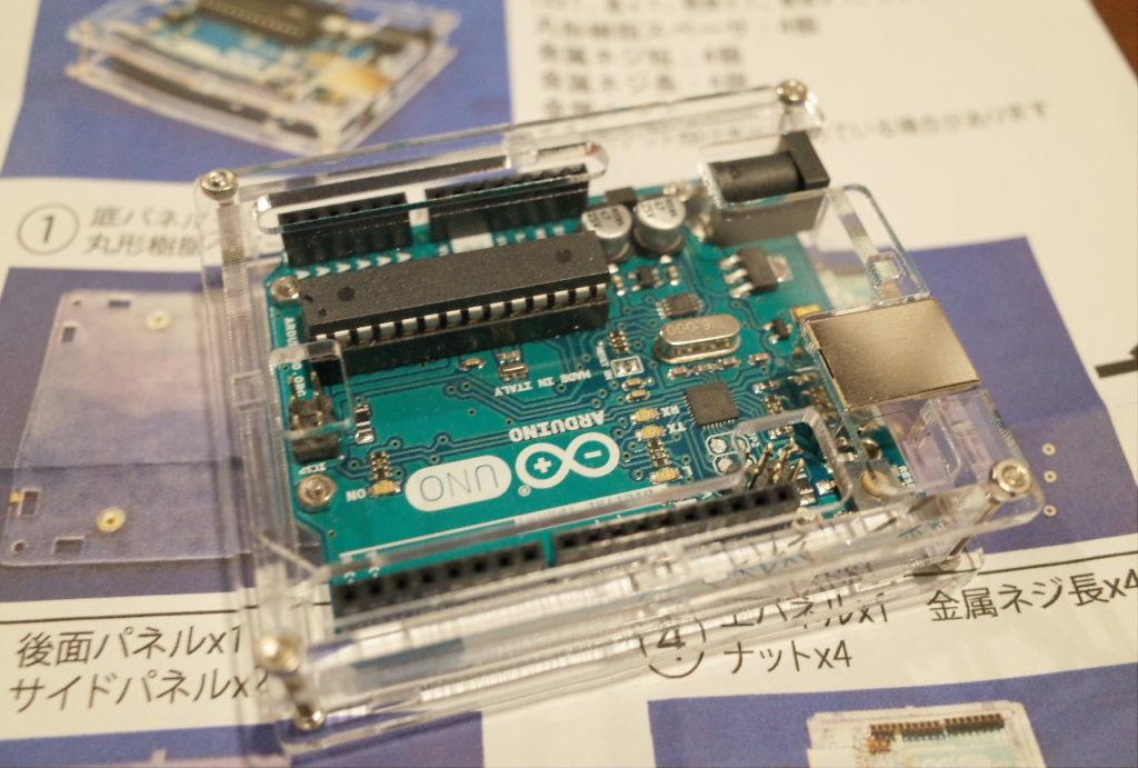 ピンクボックスコンピューター Arduino(アルドゥイーノ)