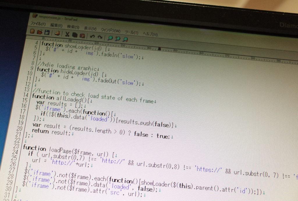 ピンクボックスコンピューター ホームページ作成