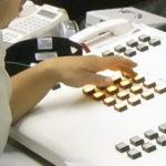 ピンクボックスコンピューター 遠隔走査監視ソリューション 操作卓