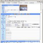 ピンクボックスコンピューターウェブシステム