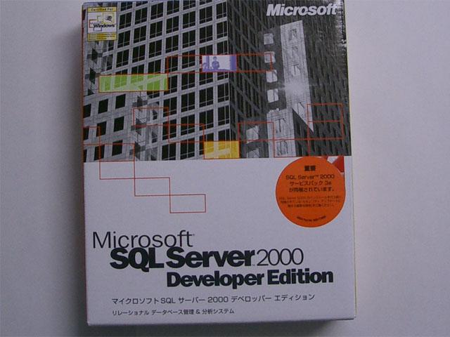 ピンクボックスコンピューター データベース