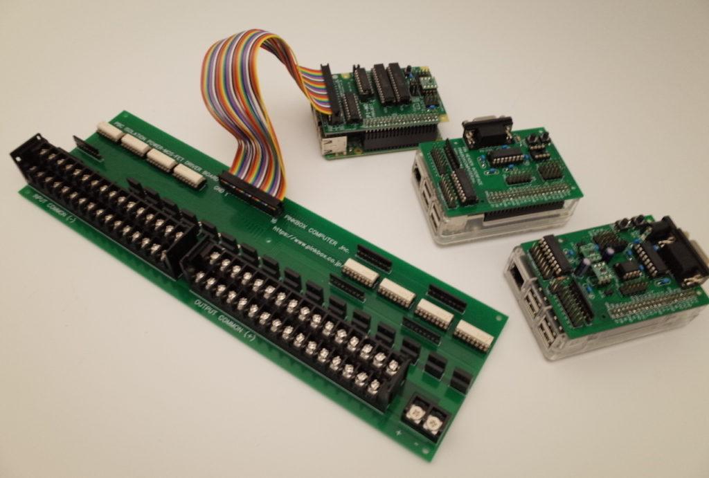 ハードウェア関連製品 - ピンクボックスコンピューター